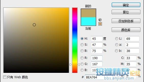 按键抓抓的颜色和PS的不一样么