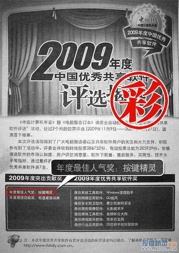 20100104273.jpg